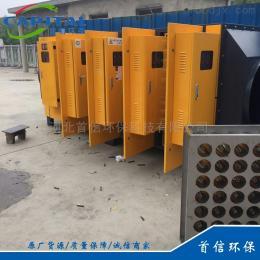 SX-DLZ-1000首信環保生產低溫等離子除臭凈化設備