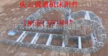 桥式机床钢制拖链生产厂家