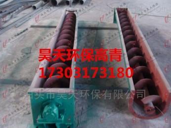LS螺旋输送机生产厂家的操作注意事项