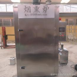 YX-50廠家直銷不銹鋼果木燒烤燒雞燒肉煙熏爐