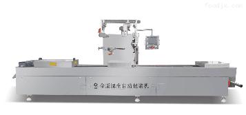 520型辣皮拉伸膜真空包装机