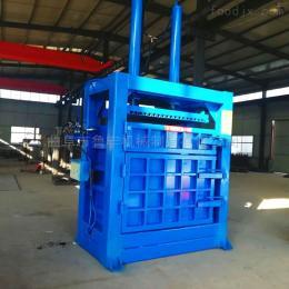 20吨陕西西安大型液压废纸板打包机