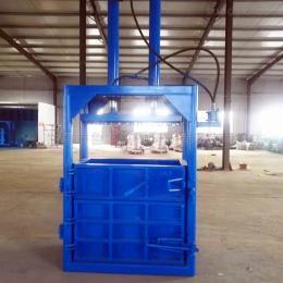 20吨浙江湖州大型液压废纸板打包机