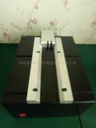 PKT-800罐体切口机(卷边锯)