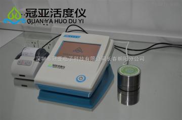 GYW-1蛋糕检测保质期/食品水活度分析仪测试技术