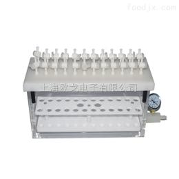 AG-SPE固相萃取仪