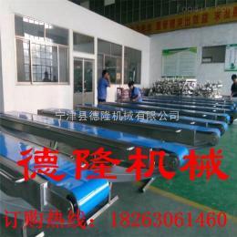 dl-0083生產鋁材小型輸送機 pvc藍色皮帶物流快遞分揀線 水平傳送帶 傳送機