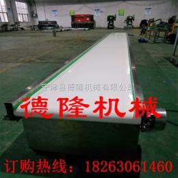 dl-0101不銹鋼板鏈傳送帶輸送機 流水線食品級網帶輸送機 鏈板提升機