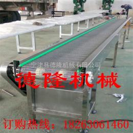 dl-0013输送机网带 爬坡机 皮带流水线 链板输送线传送机 环形生产线