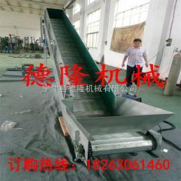 dl-13不锈钢链板输送机生活垃圾输送机链板爬坡输送机环保输送机