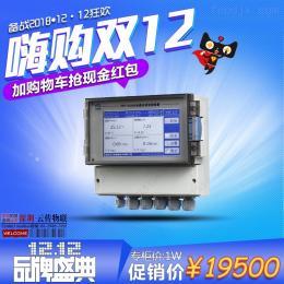 AMT-KZ300溶氧 浊度 温度 在线多参数水质分析控制器