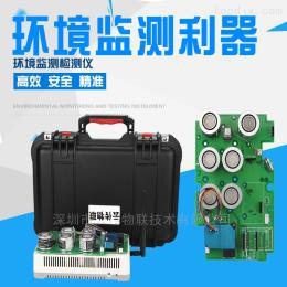 AMT-WRJ(A6)zui新微型 机载环境空气质量检测设备