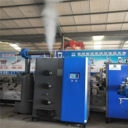 szjn-0.3t供应生物质全自动蒸汽发生器 免检锅炉
