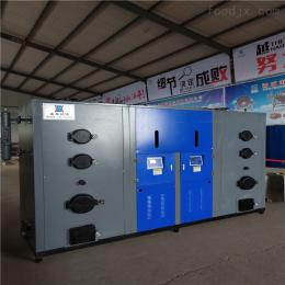 szjn-0.6t山东节能锅炉 燃油气蒸汽发生器生产厂家