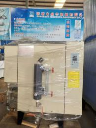 szjn-72kw72kw电加热蒸汽发生器 免年检蒸汽锅炉