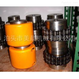 滾子鏈聯軸器上海直銷廠家定制滾子鏈聯軸器一個包郵
