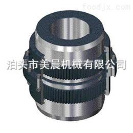 鼓形齒式聯軸器gⅡclz型鼓形齒式聯軸器WG型鼓型齒廠家供應