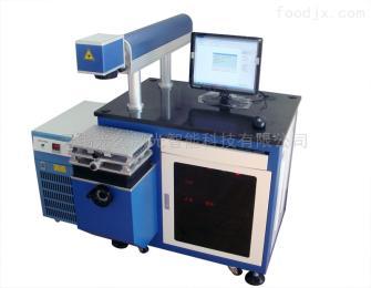 半導體激光打標機金屬激光打標機 無錫光久激光科技 十年品質