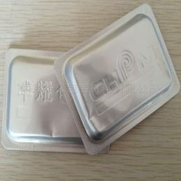 HY热带泡罩铝箔膜 铝塑铝复合膜 包装材料