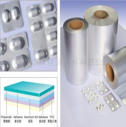 医药包装膜  冷冲铝  药用复合包装硬片
