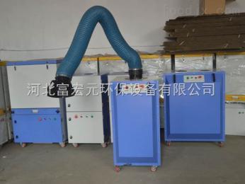 单臂焊烟净化器焊烟净化器 废气净化设备 光氧废气净化器