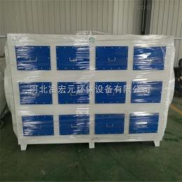 HXT-3000活性炭廢氣吸附箱/廢氣凈化設備