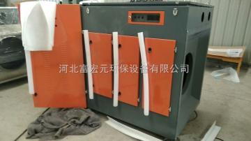 20000风量UV光氧等离子一体机20000风量  富宏元 废气净化器