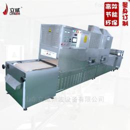 LW-30HMV-6X黄粉虫微波熟化机 立威定制 微波干燥机