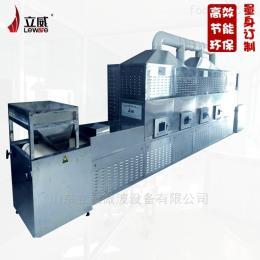 LW-30HMV微波杀菌设备厂家