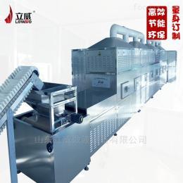 LW-20HMV鱼干海鲜微波烘干干燥机设备