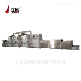 LW-20HMV豆腐猫砂烘干机,猫砂干燥设备
