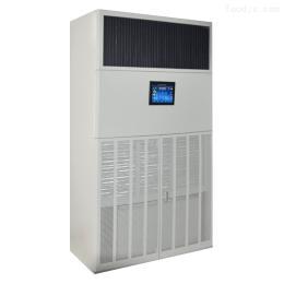 DPI150格匯DPI150凈化除濕機