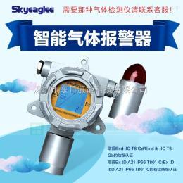 SK-600學校科研高精度進口化工氣體六氟化硫SF6乙醇C2H6O乙烯C2H4氣體檢測儀