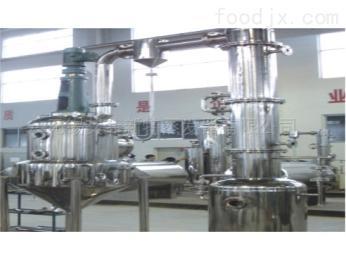 單效外加熱攪拌真空蒸發系統