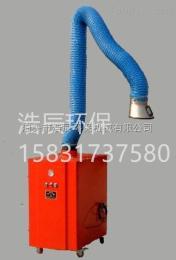 环保可移动焊烟净化器/UF单机布袋除尘器