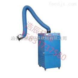 双臂5000焊烟废气净化器/优质工厂烟尘净化除尘器配件