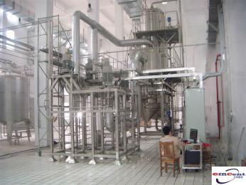 多工藝組合式蒸發系統