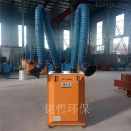 移动式焊烟净化器环保设备工业用焊接烟尘环评电焊焊锡烟雾除尘器