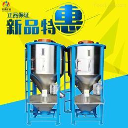 NY-1000榆林诺源粉末食用盐拌料机 立式搅拌机 精品促销