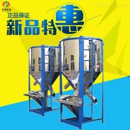 NY-1000商洛诺源加热混料机 立式搅拌机 精品促销