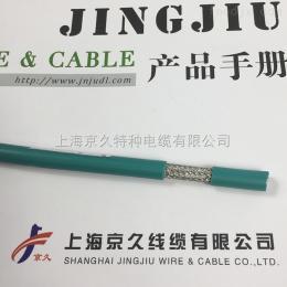 RS485RS4854*0.75信号电缆通讯电缆