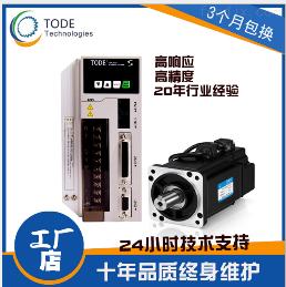 SVGA机械手专用伺服 台湾品牌伺服电机