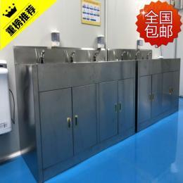 B-XS120廠家供應不銹鋼水槽洗手消毒池雙槽