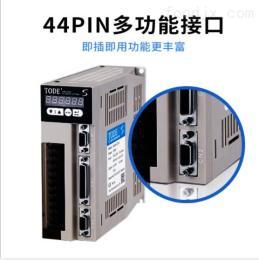 交流伺服现货批发交流伺服电机+驱动器整套2.5KW