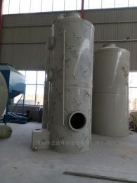 喷淋塔四川喷淋塔废气处理设备♂加工制々造厂家