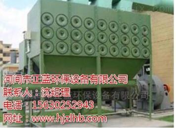 脉冲滤筒除尘设备晋中脉冲滤筒除尘设备厂家直销价格便宜