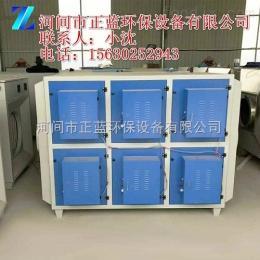 低温等离子唐山低温等离子净化器加工订制厂家