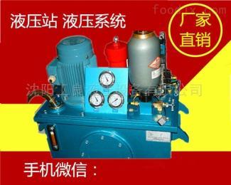 液壓站鞍山液壓泵站配件價格