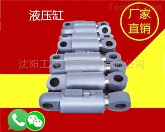 液壓缸阿拉善盟液壓動力單元電機批發價
