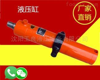 液壓缸阿拉善盟小型液壓系統廠商出售